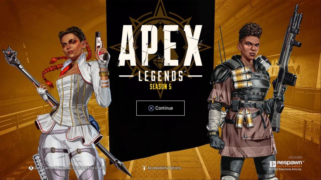 サーバー apex